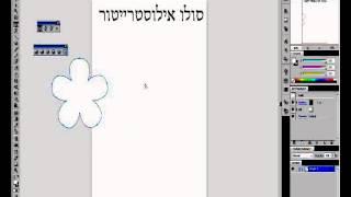 """""""גרפיקה- חוג לציור, עיצוב אופנה, צייר תמונות, אופנה בישראל, עיצוב נעליים """""""