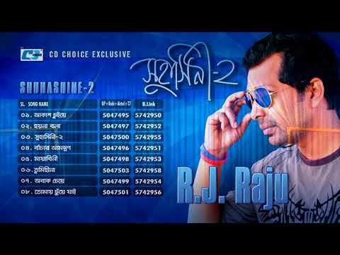 Shuhashine-2 | R.J. Raju | Audio Jukebox | Bangla New Sons