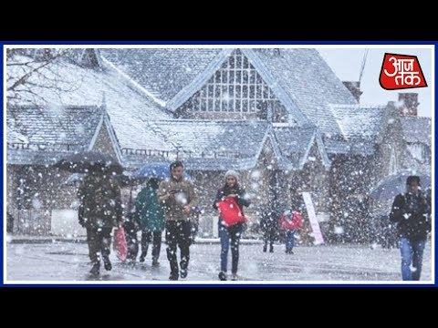 Aaj Subah: Shimla Experiences Season's First Snowfall Today