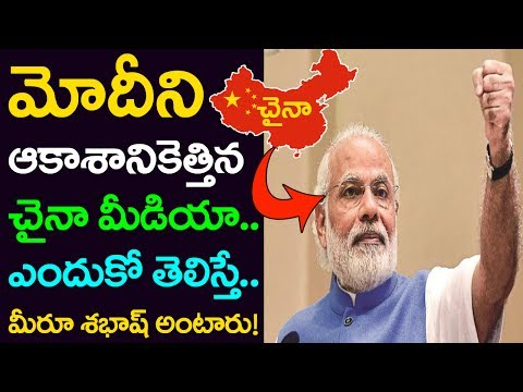 China Media Praises PM Narendra Modi | War Situation | GST | Indian Economic Growth | Taja30