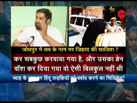 Is Jodhpur also holding a Jihad conspiracy in the name of love?