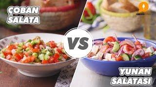 Çoban Salatası vs Yunan Salatası - Sağlıklı Tarifler