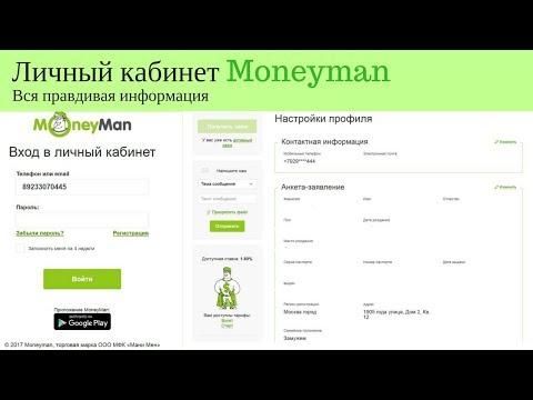 Телефон хоум кредит банка казахстана