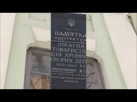 Киев. Первая детская