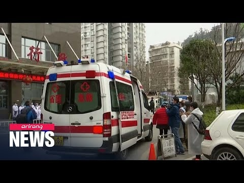 China reports additional 132 deaths from COVID-19; total now at 2,006 from YouTube · Duration:  40 seconds