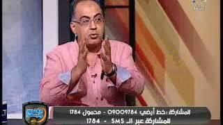 ابو المعاطي زكي: منافسو الاهلي المصري والمقاصة فقط ورد فعل ناري من خالد الغندور