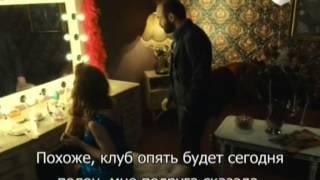 Карадай 118 серия (167). Русские субтитры