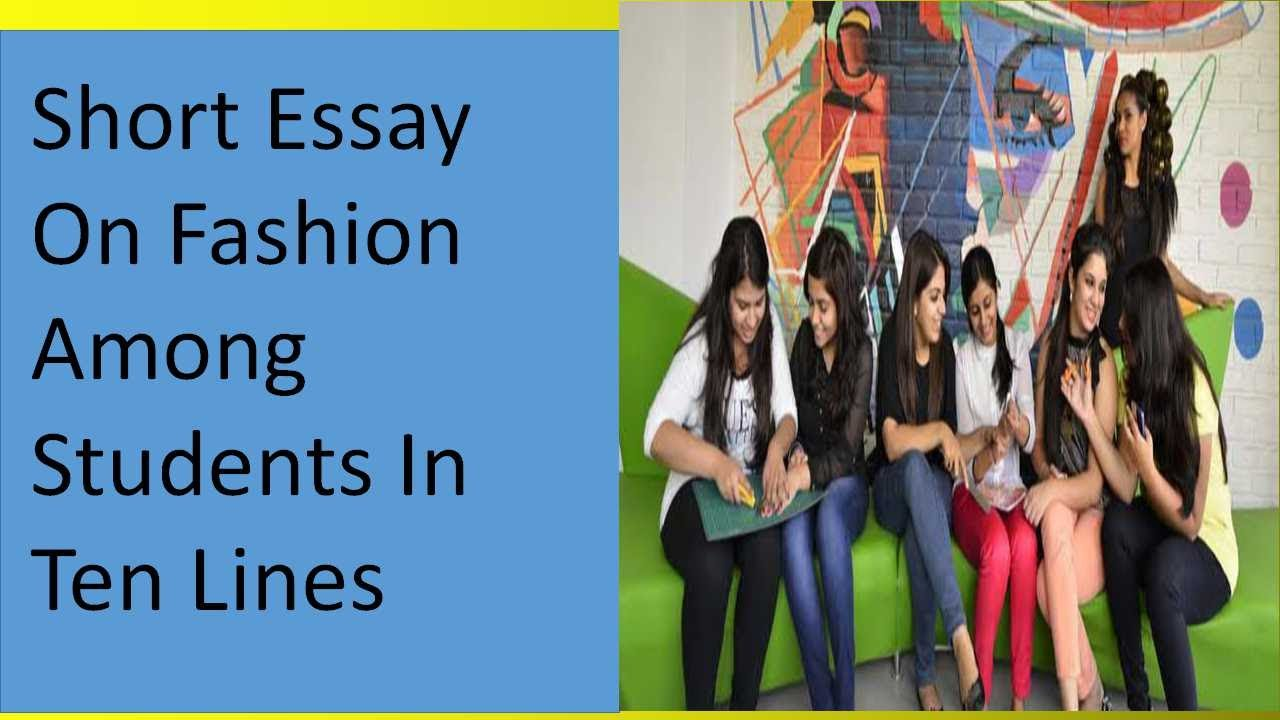essay on students and fashion