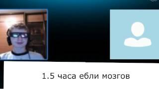 Троллинг 1 - Заказ Такси в Кащенко(, 2013-04-21T08:12:42.000Z)