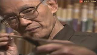 Arrow Master Craftsman: Sugiyama Masamune - Stunning Battle Tool