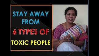 Stay Away From 6 Types of Toxic People