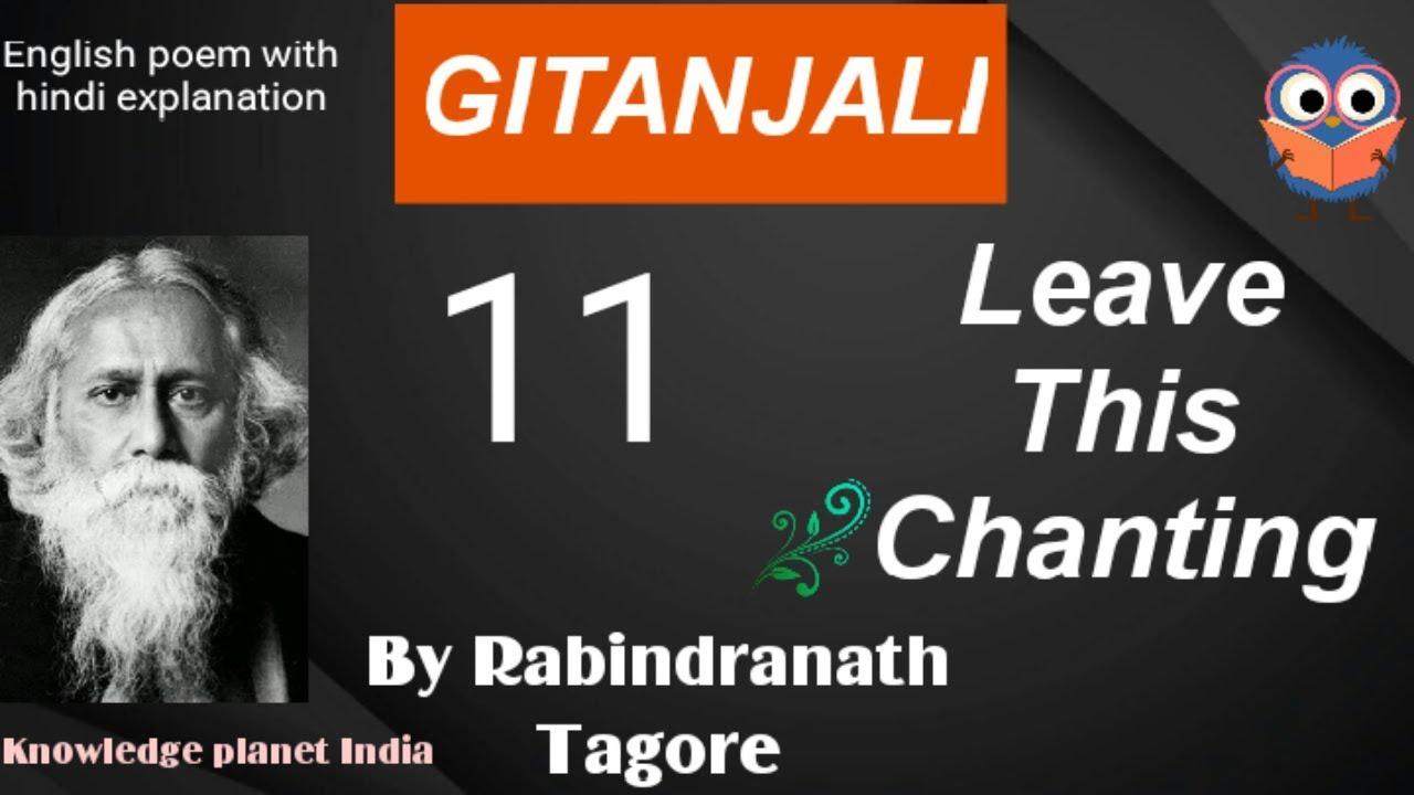 summary of gitanjali by rabindranath tagore pdf