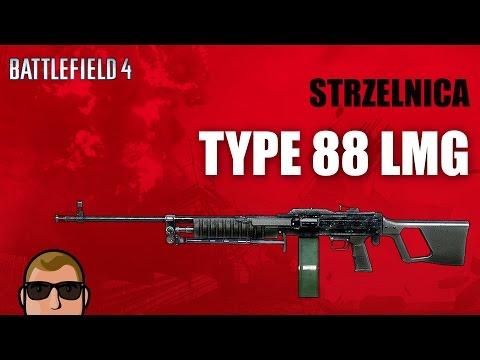 TYPE 88 LMG | Battlefield 4 |