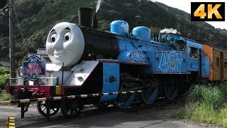 HAPPY HALLOWEEN,THOMAS & FRIENDS/きかんしゃトーマス,ハッピーハロウィン(大井川鉄道)