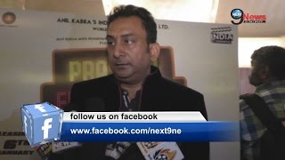 इस फिल्म को बॉलीवुड ने किया  सलाम | Prakash Electronics Movie Screening