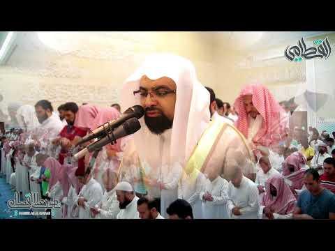 دعوة موسى لقومه بترتيل تحبيري عذب للشيخ ناصر القطامي | الليلة 11 من رمضان 1439