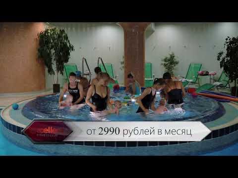 Клубная карта за 2990 рублей в месяц!