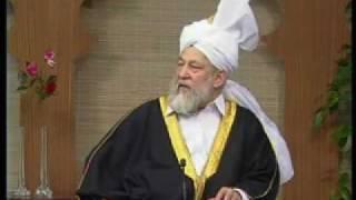 Religion and Science (Urdu)