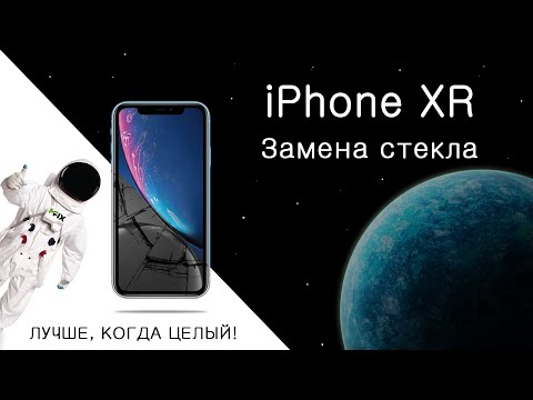 IPhone XR замена стекла | IPhone XR Glass Replacement | M-FIX