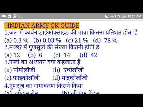 most important question of science for railway loco pilot, group D, state police etc examination