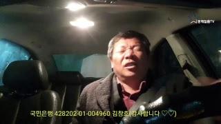 박근혜팔이 대한폭도당 조원진 잡으러 서청대?로 (구독 꾹 눌러주세요.^^)
