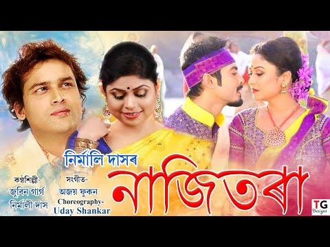 Najitora 2019 | Biya Patu | Zubeen Garg | Nirmali Das | Utpal Das | New Assamese Bihu Song