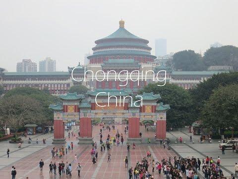 VLOG #2 CHONGQING - 2017
