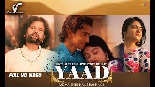 Yaad (Hans Raj Hans) Mp3 Song Download