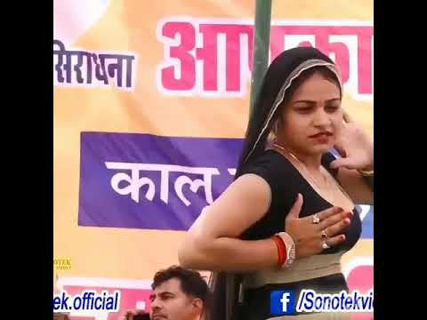 Download Kia dance kia  hot danc by marwadi