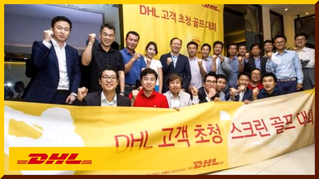 DHL Screen Golf Competition 2014
