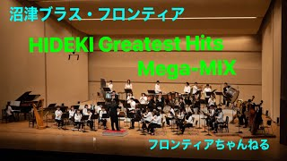 HIDEKI Greatest Hits Mega-MIX