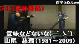 バイオハザードのパーフェクトTウイルス教室【ニコ動コメ付】 thumbnail