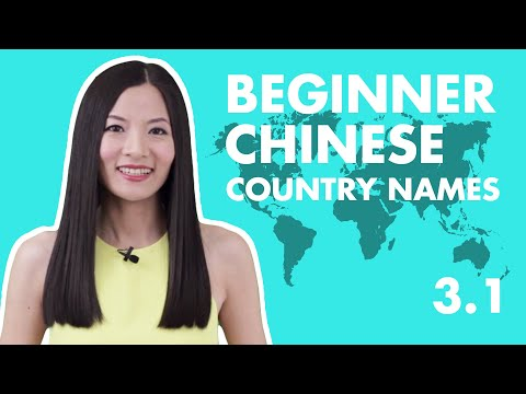 Nationalities in Chinese | 是 Shi Sentence Structure in Chinese | Country Names in Chinese