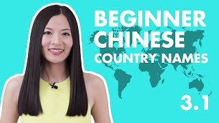 Learn Chinese for Beginners | Nationalities in Chinese | Country Names in Chinese