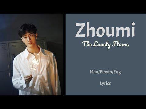 Zhoumi - The Lonely Flame    Lyrics (Man/Pinyin/Eng)