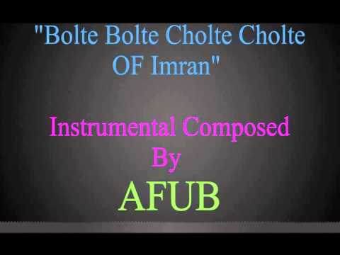 Bolte Bolte Cholte Cholte AFUB  Instrumental Composed