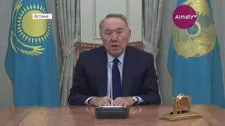 Назарбаев принял отставку правительства (21.02.19)