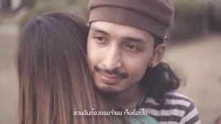 ใจหนึ่งก็เจ็บใจหนึ่งก็รัก - ทองพูล feat.เต็มนาวา 【OFFICIAL MV】