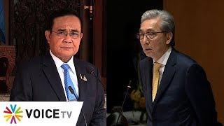 talking-thailand-คาด-5-ปี-ต้องกู้เงินกระตุ้นเศรษฐกิจรวม-2-ล้านล้านบาท