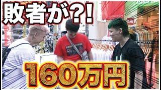 【負けたら160万】大阪で高額自腹じゃんけん対決!!!