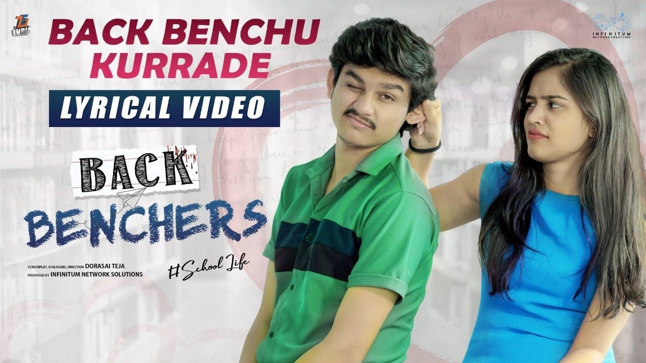 Backbench Kurrade Lyrical Video - #Backbenchers Web Series    Tej India    Infinitum Music