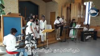 Alagai Nirkum Yaar Ivargal | அழகாய் நிற்கும் யார் இவர்கள் (with Lyrics)