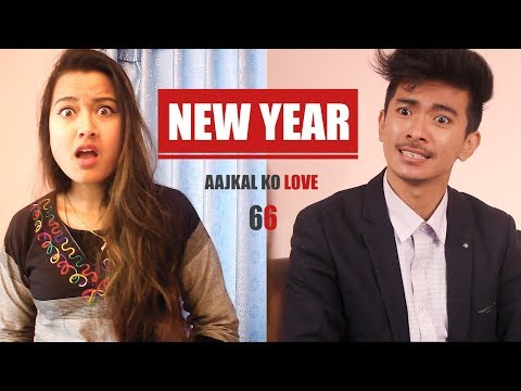 Nepali happy new year picture hd 2020 gift