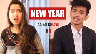 NEW YEAR 2018 AAjkal Ko Love Ep - 66 Jibesh Riyasha Dec 2018 Colleges Nepal