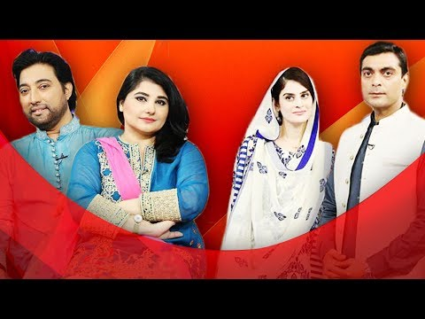 Baraan e Rahmat on Aaj Entertainment - Iftar Transmission - Part 6 - 30th May  - 3rd Ramzan