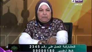 سعاد صالح: لا يجوز للمرأة الخروج إلا للضرورة في أيام العدة .. «فيديو»
