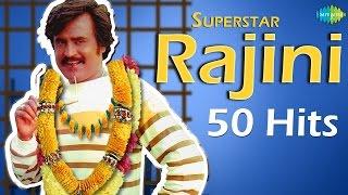 Top 50 Songs of Super Star Rajinikanth | Birthday Special | ரஜினிகாந்த் பாடல்கள்
