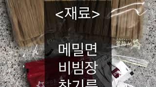 매콤달콤의 끝판왕! '아워홈 함흥비빔냉면'…