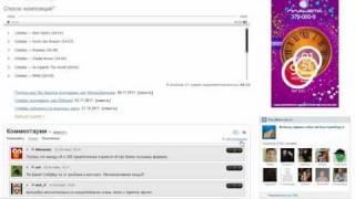 Поиск музыки(, 2011-12-29T05:33:08.000Z)
