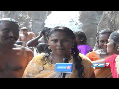 Manimutrharu falls crowded after pongal holidays | News7 Tamil